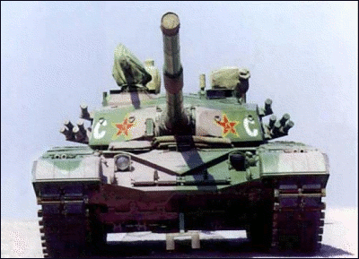 military army vehicle Type 98 tank front