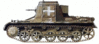 military army vehicle SdKfz 265 clip art