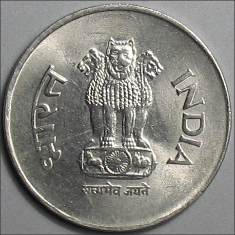 indian rupee reverse