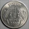 indian rupee clip art