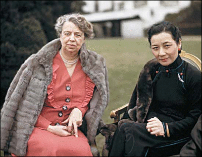 Eleanor Roosevelt with Soong Mei-ling