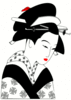 Japanese Woman BW clip art