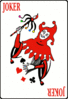 Cards deck joker red clip art
